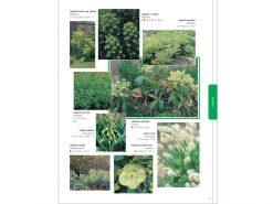 TI87 Tuinplantenencyclopedie binnen1
