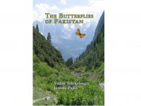 TSH12 The butterflies of Pakistan