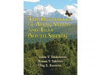 South Siberia : Altai,Sayans and Tuva