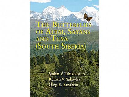 South Siberia : Altai,Sayans and Tuva 1
