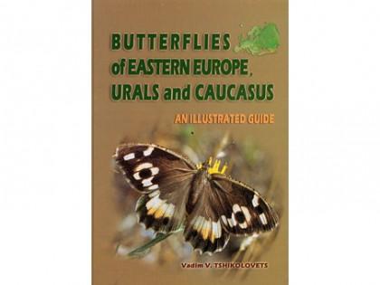 Eastern Europe,  Urals and Caucasus 1