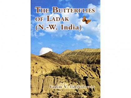 Noord-West India 1