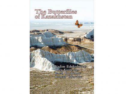TSH11 The Butterflies of Kazakhstan