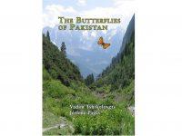 TSH12 The butterflies of Pakistan