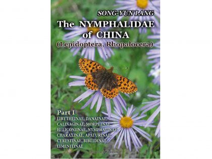 TSH21 The Nymphalidae of China deel 1