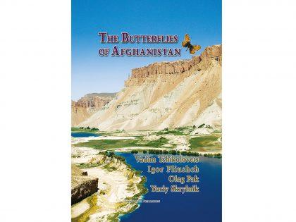 TSH40 Butterflies of Afghanistan